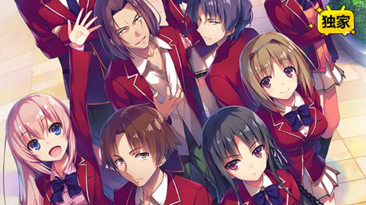 除了Fate新作外,b站还引进了哪些优秀的7月新番