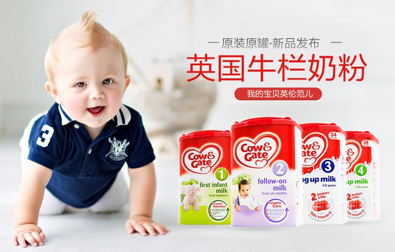 2019奶粉销量排行榜10..._2019奶粉排行榜10强,全球质量最好的奶粉品牌都在