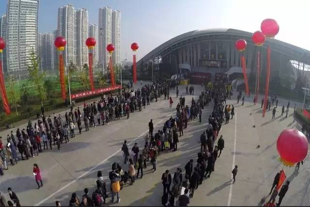 国际理想城在武钢体育馆开盘   国际理想城在武汉国际博览中心开盘