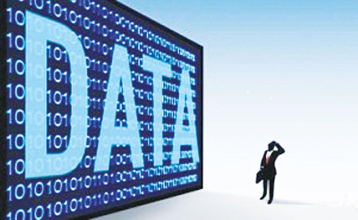 HR请用数据说话,才能体现你的价值图片