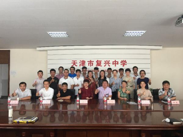 天津市第一轻工业学校始终坚持服务学生职业生涯发展,服务社会职业