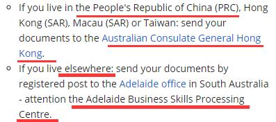 布的审理时间为澳德莱德审理中心的平均时间, 而我们中国的商业移民