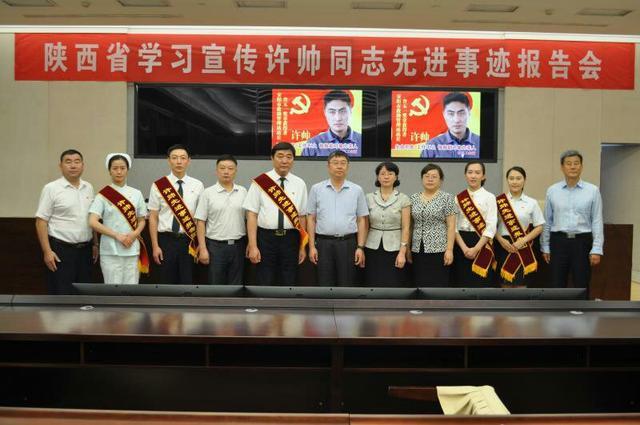 陕西省委副书记毛万春接见许帅同志先进事迹报告团