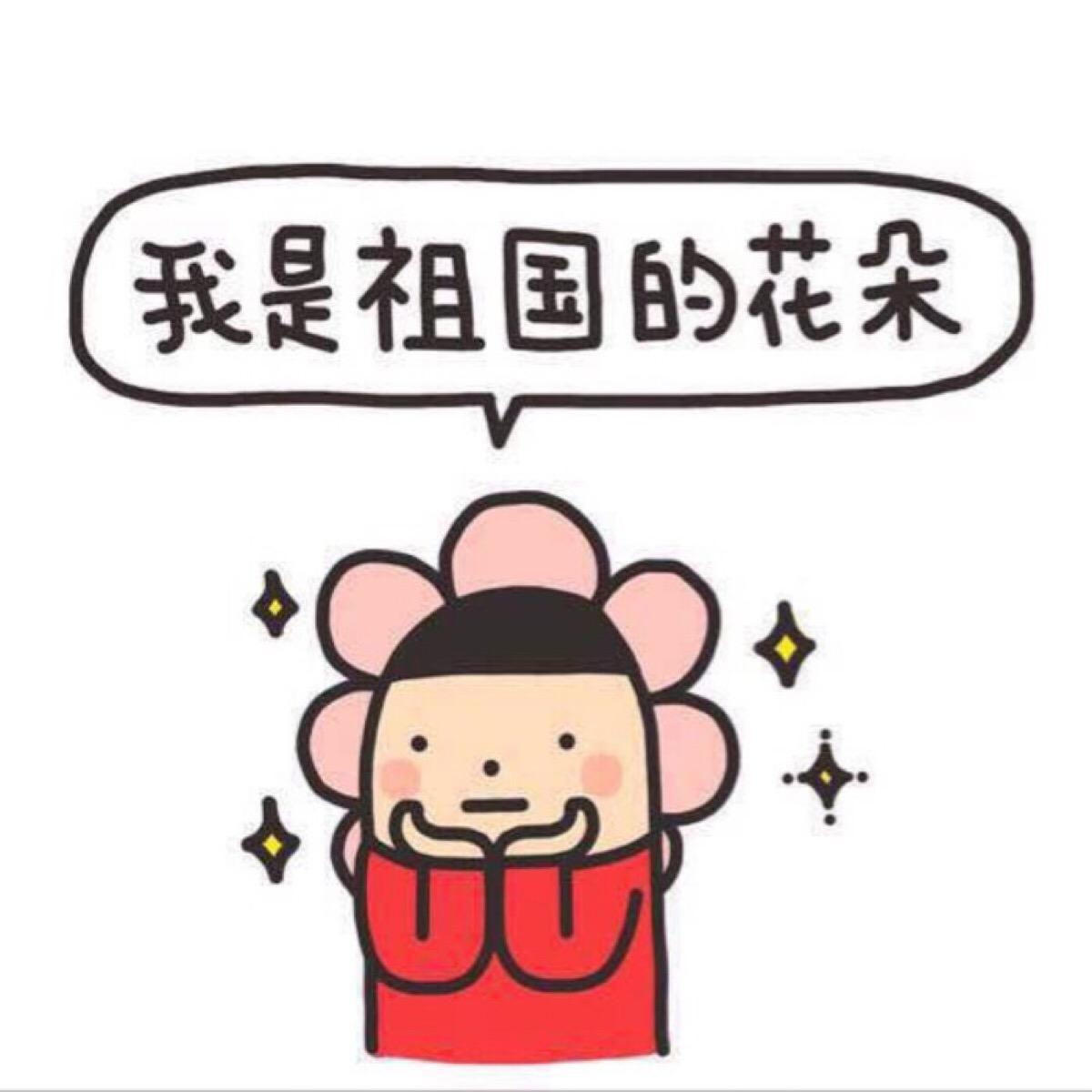 王俊凯:想睡觉.