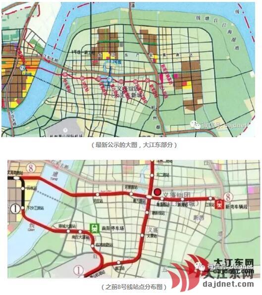 新公示的大图(大江东地铁8号线段),可点击放大查看,可以参考