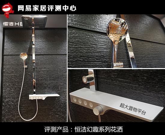 新中式花洒设计