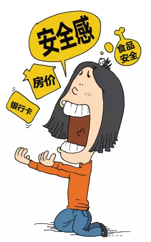 央视曝云养猫骗局