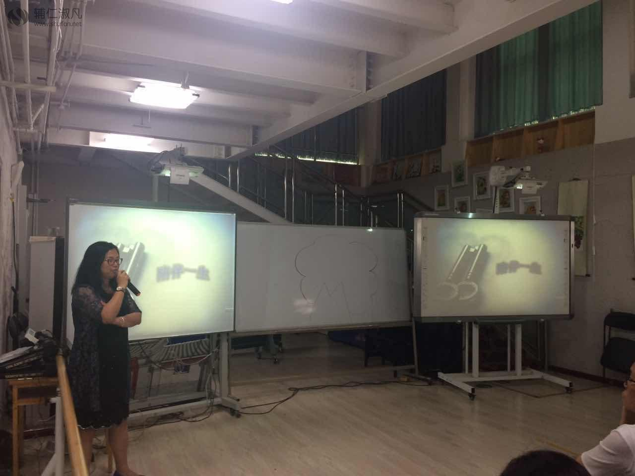 辅仁淑凡致力于中国学生的心理素养培养与提升,其专业的心理学产品图片