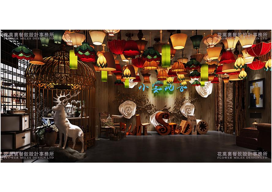 花万里餐厅设计| 小型餐厅装修有哪些设计要求?