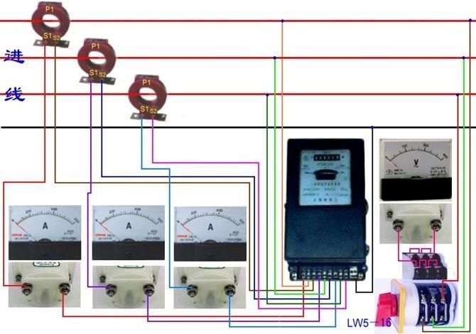 三相电表, 互感器如何接线? 是什么原理?