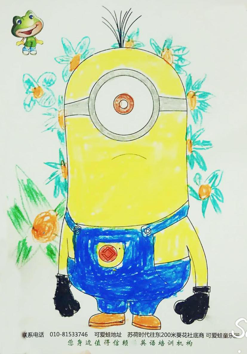 小黄人手机壁纸