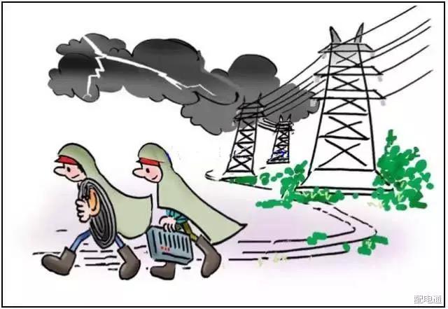 漫画图解电工作业安全知识
