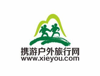 这些旅游logo中蕴含着诗和远方,来自123标志网