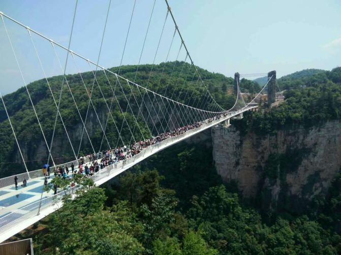 魅力湘西好看吗 大峡谷和玻璃桥值得一去吗图片