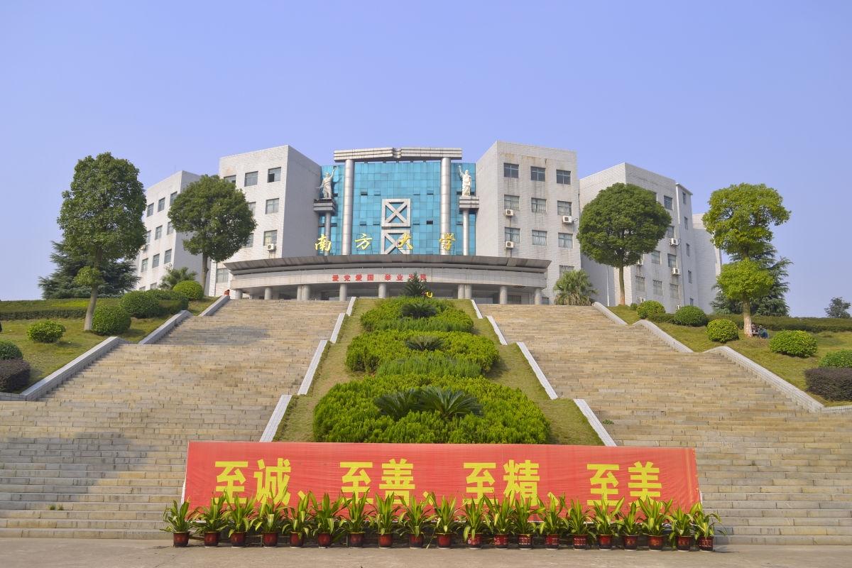 长沙民政职业学院宿舍