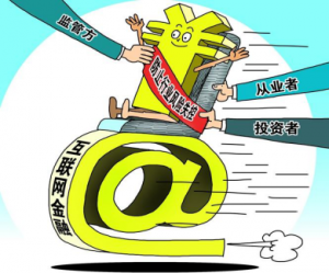 p2p理财有风险_p2p网贷理财中的三大风险,要时刻警惕了!
