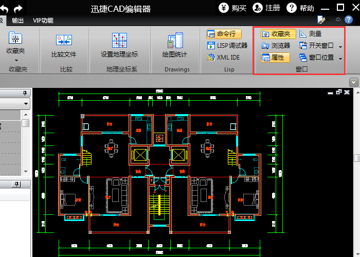 用了CAD中的高级功能以后 CAD图纸再也不是难事