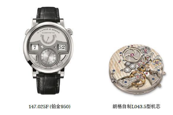 重庆二手朗格手表名表回收行情怎么样