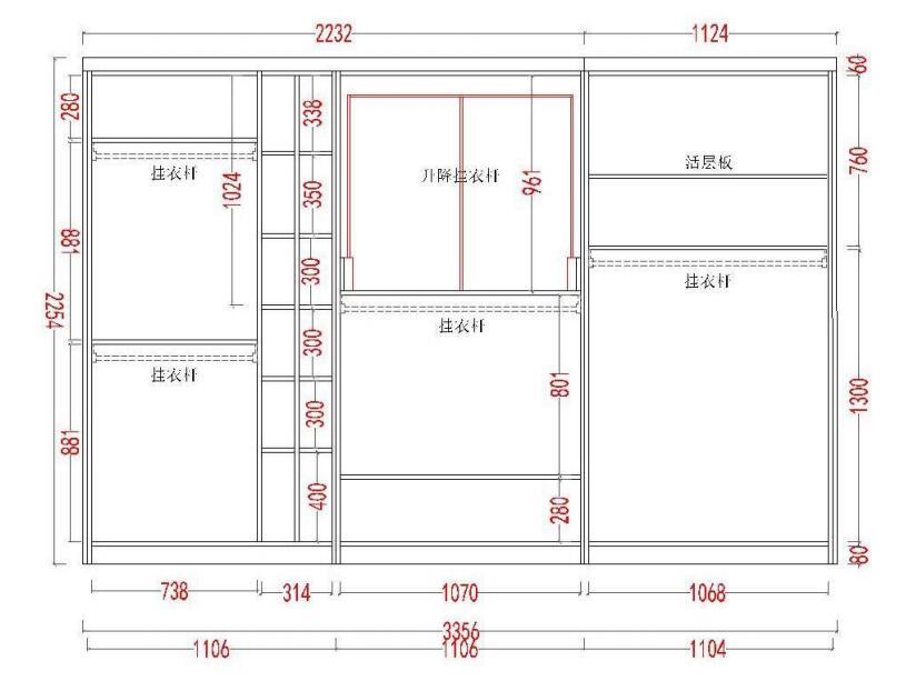 衣柜内部结构cad图纸