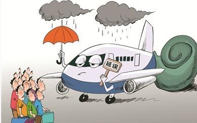 坐过飞机的大伙儿应该都知道航班延误本来就比较闹心,何况还是10个