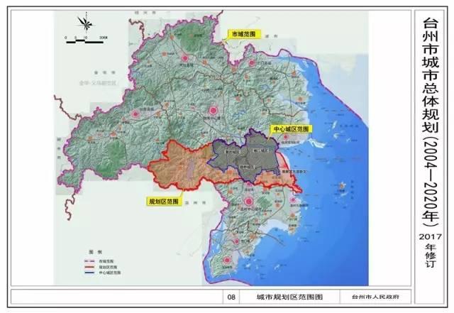 台州温岭人口2020总人数口_台州温岭摄影师睡新娘