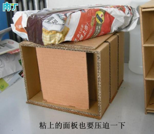 自制收纳盒方法及图片 旧纸板手工diy收纳盒图解
