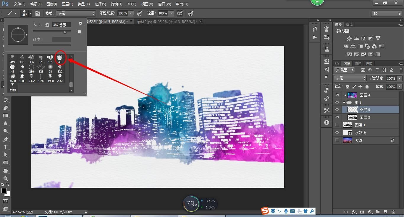 再新建一个图层,我们来做笔墨滴溅的效果,和上步操作一样也是根据个人图片