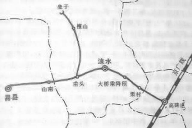 """它的设计者是有着""""中国铁路之父"""",""""中国近代工程之父""""之称的詹天佑.图片"""
