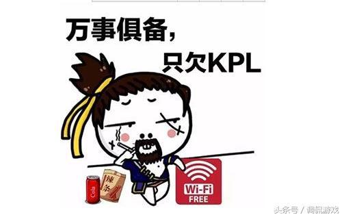 动漫 卡通 漫画 头像 503_317