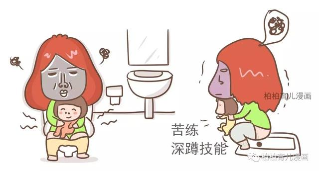 一个人带娃,上厕所的8种尴尬的姿势!