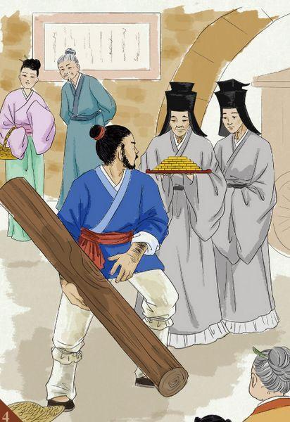 公�:-a:+�_前361年,秦国的新君秦孝公即位.前356年,搜罗人才商鞅,决定变法图强.