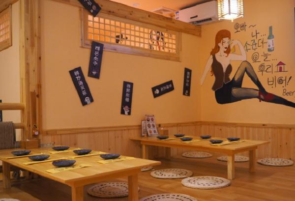 14 韩庭院韩国料理   特色:庭院装修风格,环境很好,从小菜到茶水都是