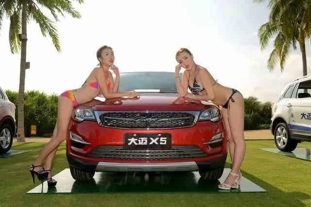 敢相信 山寨 众泰汽车销量连续数月暴跌33.3高清图片