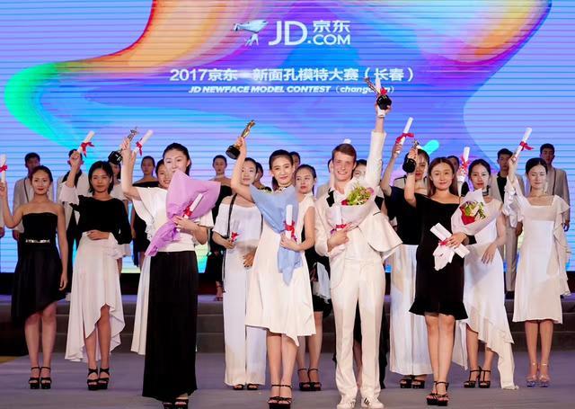 2017京东新面孔模特大赛(长春)总决赛在长春收官