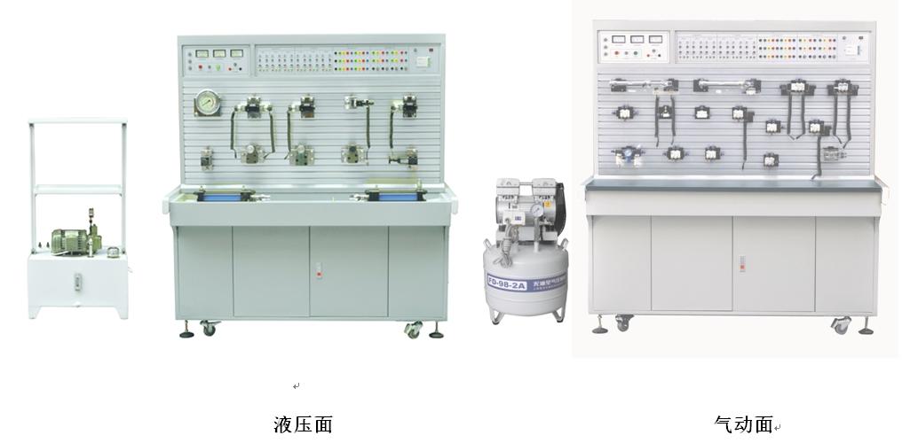 液压与气动plc控制装置(工业带组态软件)图片