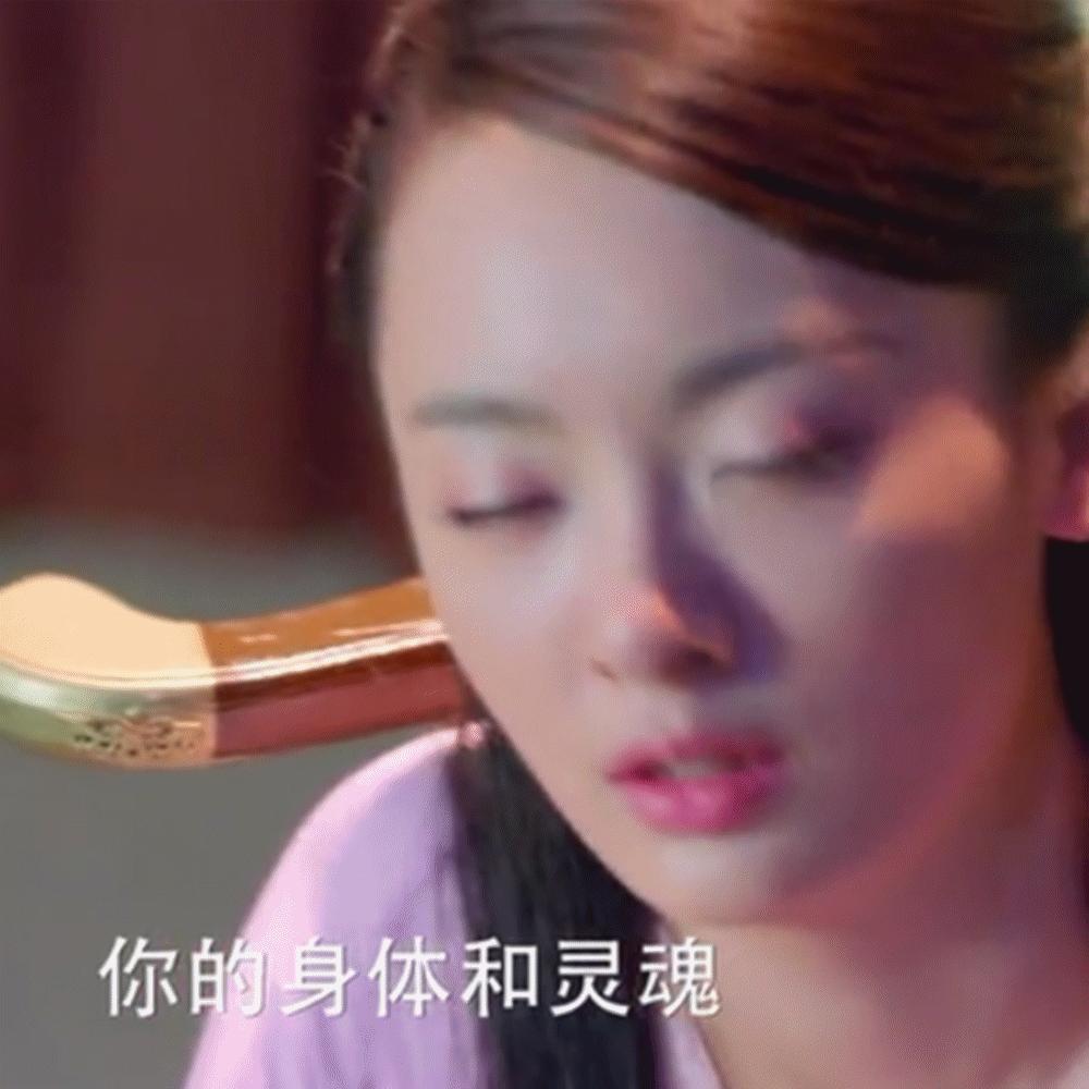楚乔传宇文玥鹦鹉QQ表情包下载|楚乔传宇文玥鹦鹉... - 系统家园