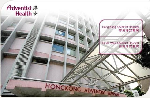 香港靶向药物治疗