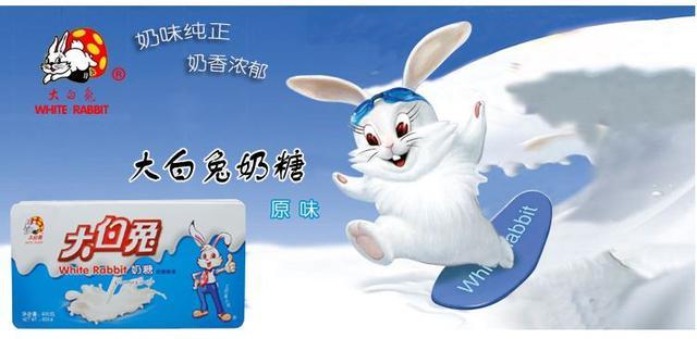 """我们再来看看童年回忆""""大白兔""""奶糖,有了大白兔,我们不能就此止步图片"""