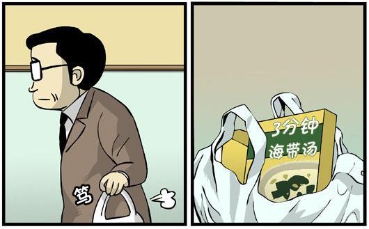 停电的搞笑囹�a_搞笑漫画:学校停电没法lol