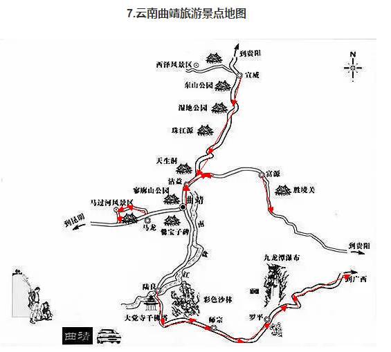 云南自驾游地图全集,危险路段和地点都标注好了