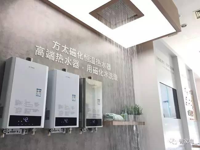方太热水器高端崛起:以用户为原点构建大服务体系