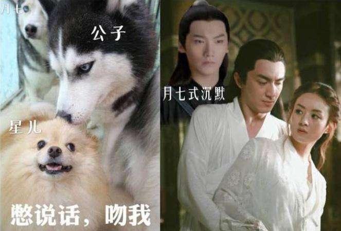 2014神箖-c:g.9�hx��Y��{��_玥公子《楚乔传》增致80集, 月七领跑网络剧
