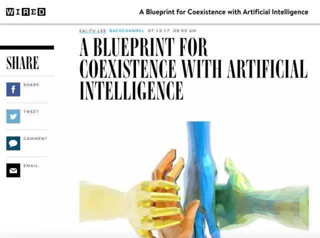 李开复Wired专栏:人类与人工智能共存的一幅蓝图 - 第1张  | 鹿鸣天涯