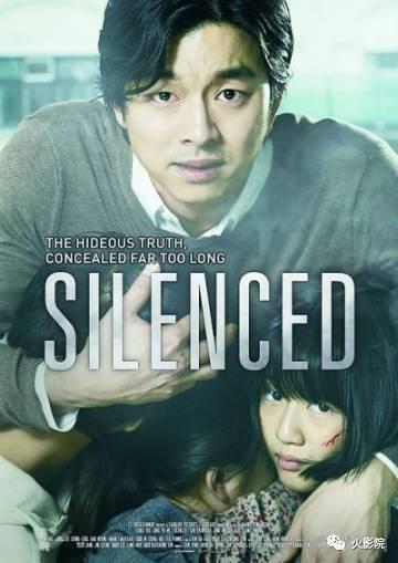 而最近有一部韩国电影,就把这种现象赤裸裸地搬上了银幕——《蚯蚓》