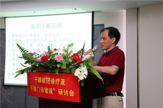 中南大学湘雅二医院陈百华教授,衡阳爱尔眼科医院院长罗维骁教授等