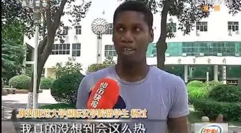 西安到底有多热?非洲留学生热得吃不下想回家避暑
