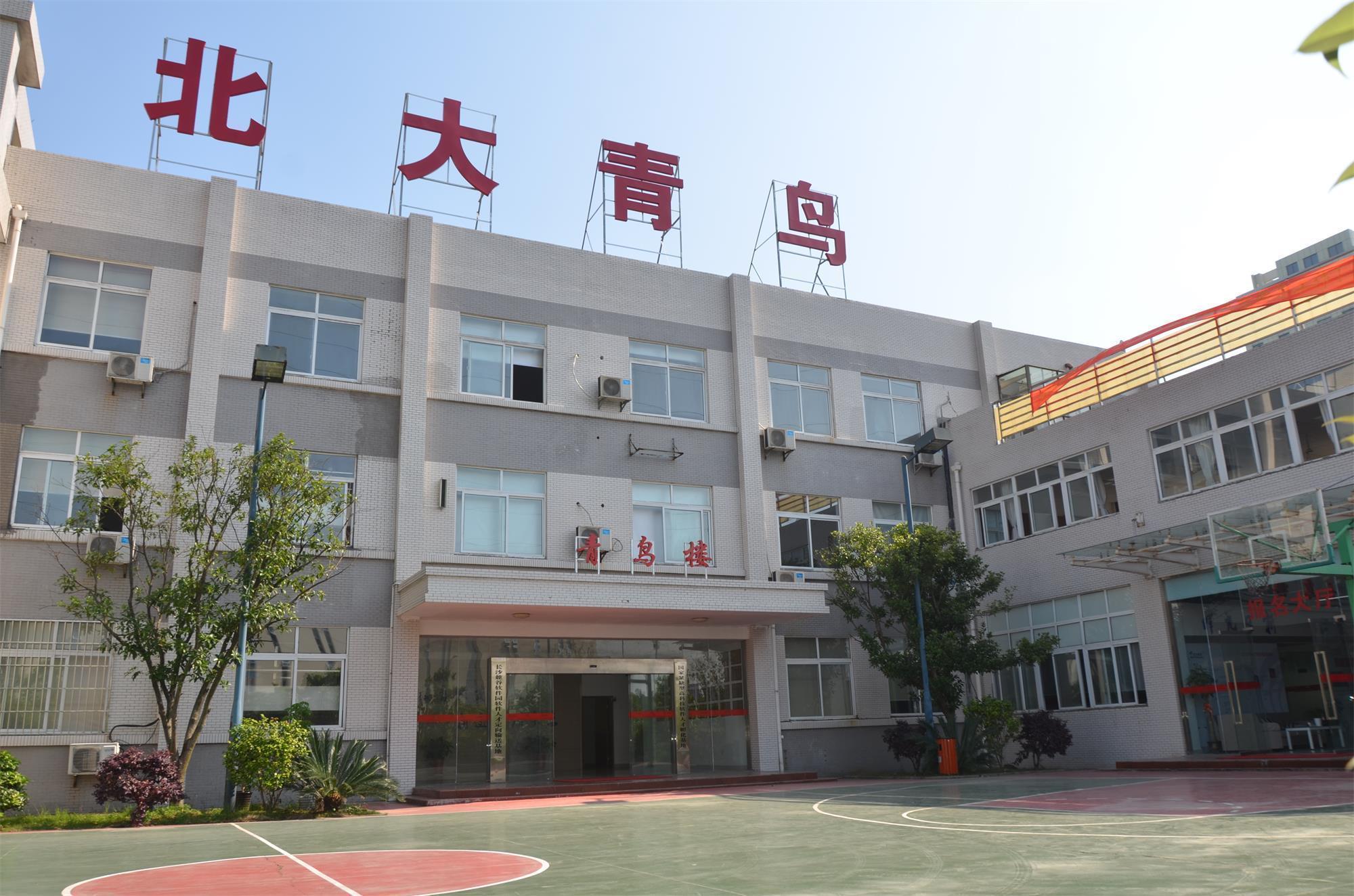 北京大学计算机科学技术系