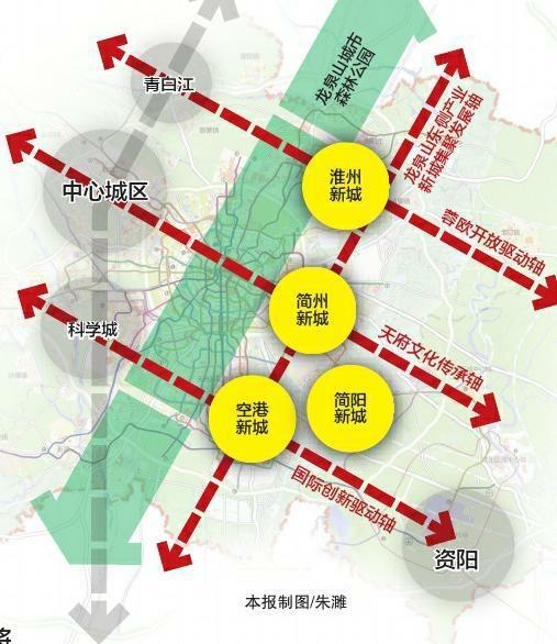 简州新城规划图周家乡-向东探营两座城 跨过龙泉山探访东进一线之一