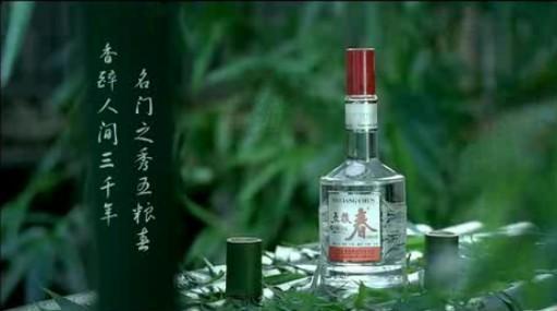 那些年白酒广告的优秀广告词,满满的都是回忆!