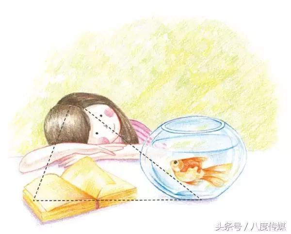 三角形构图:将画面中女孩、书 本、金鱼缸三个物体组成一个稳定平